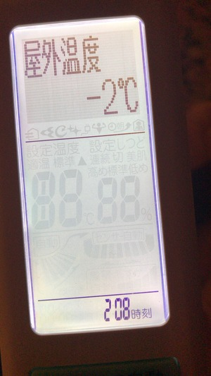 小田原の気温