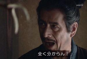 真田パッパ