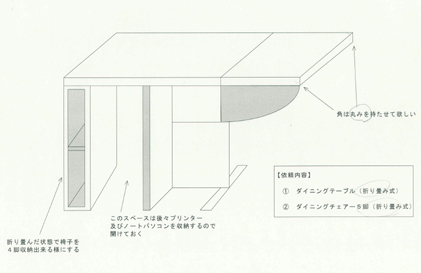63081971.jpg