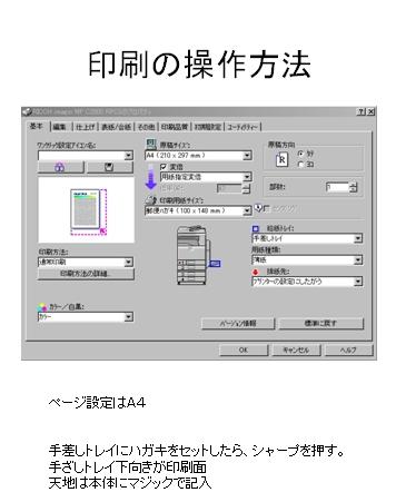 6a1ba31d.jpg