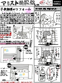 6a488bc5.jpg
