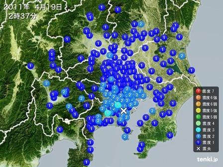 4月19日 2時 地震