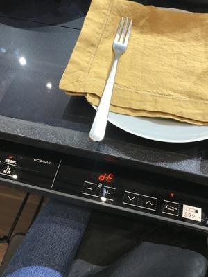 ツヨシとゆり子のキッチンの手元操作パネル アシストホーム