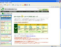 b6bbeb01.jpg