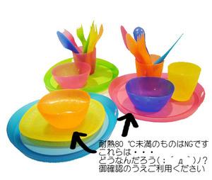 プラスチック003
