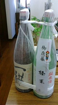 日本酒 小田原
