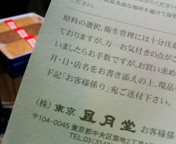 cdbfd21f.jpg