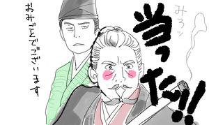 斎藤道三 第五話