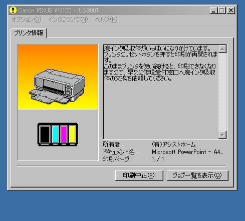 d6219cd2.jpg