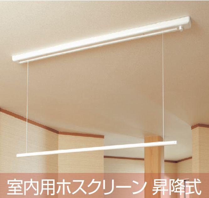 家と住まいと新築と【note-2】                           asuka