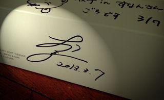 匠のサイン