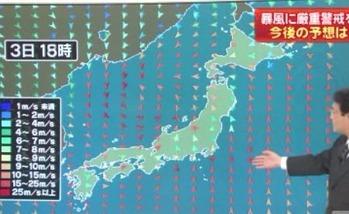 台風並みの低気圧00
