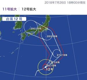 アシストホーム台風情報