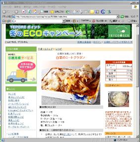 ebd41120.jpg