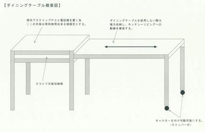 f0fd1270.jpg