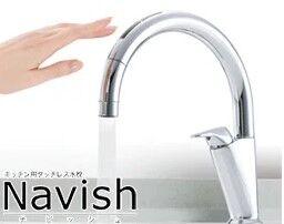 ナビッシュ 自動水栓 キッチン アシストホーム