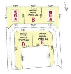 清洲下町 区画図(A成約)