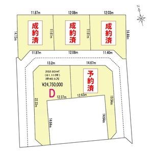 清洲下町 区画図(ABC成約E予約)