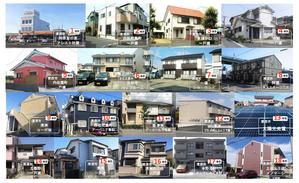 収益不動産18棟(文字なし)