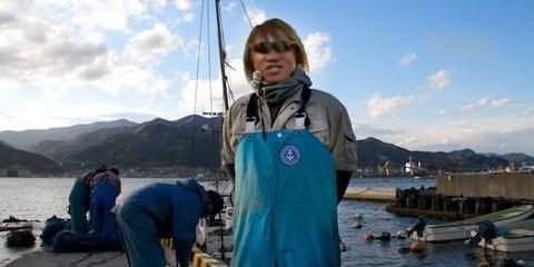 漁師TIT
