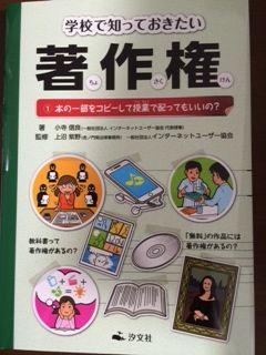 book_photo_201707252