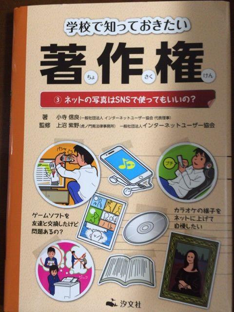 book_photo_20170713c