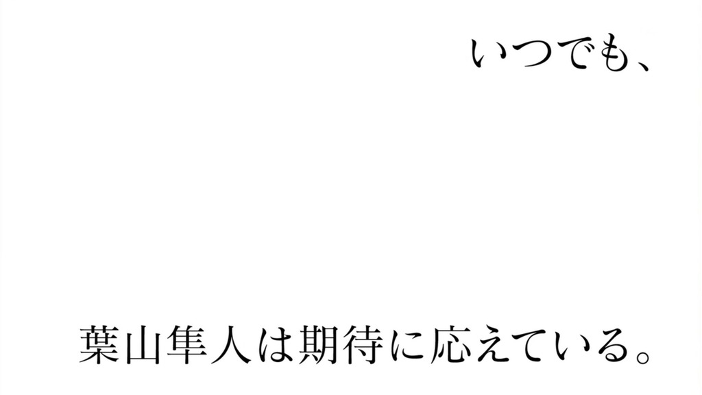 SnapCrab_NoName_2015-6-15_4-32-37_No-00