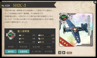 SB2C-3