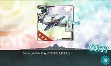 Barracuda Mk.III★2