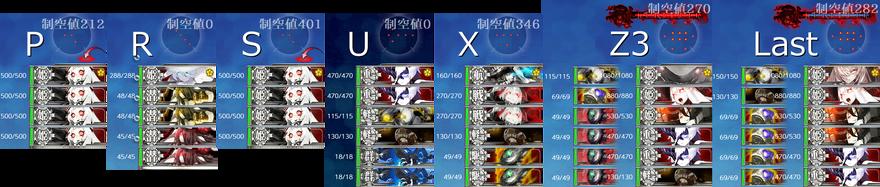 2021Su E3-4 Enemy