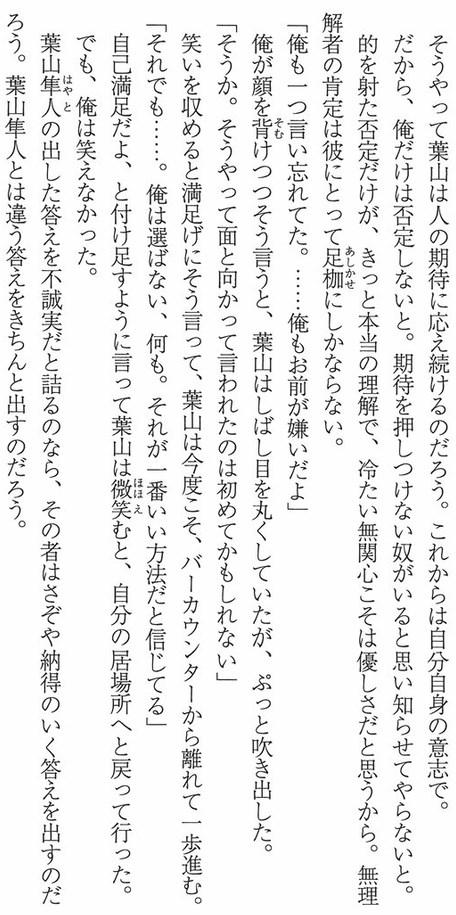 SnapCrab_NoName_2015-6-15_4-34-21_No-00
