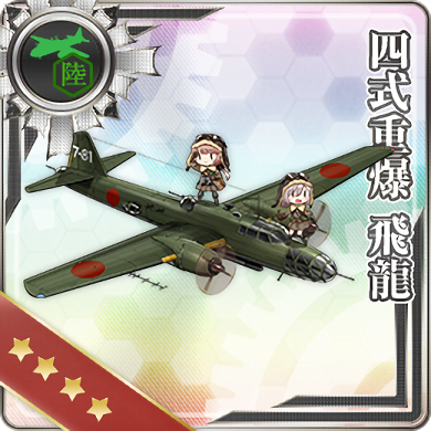 Type_4_Heavy_Bomber_Hiryuu_403_Card