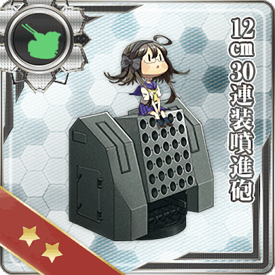 12cm_30-tube_Rocket_Launcher_051_Card