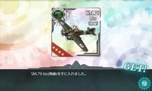 SM.79 bis(熟練)
