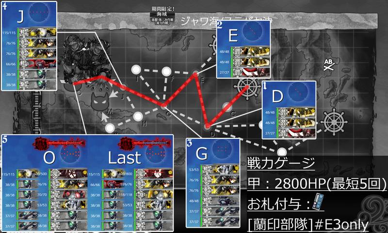 2019fall e3-2 map