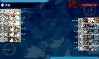 旗艦落とせず3回目
