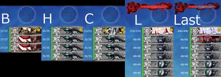 19w #E1-2 Enemy