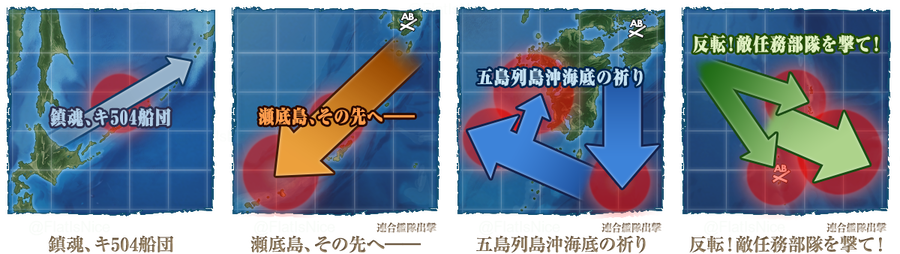 2020梅雨(前段作戦)イベントお札