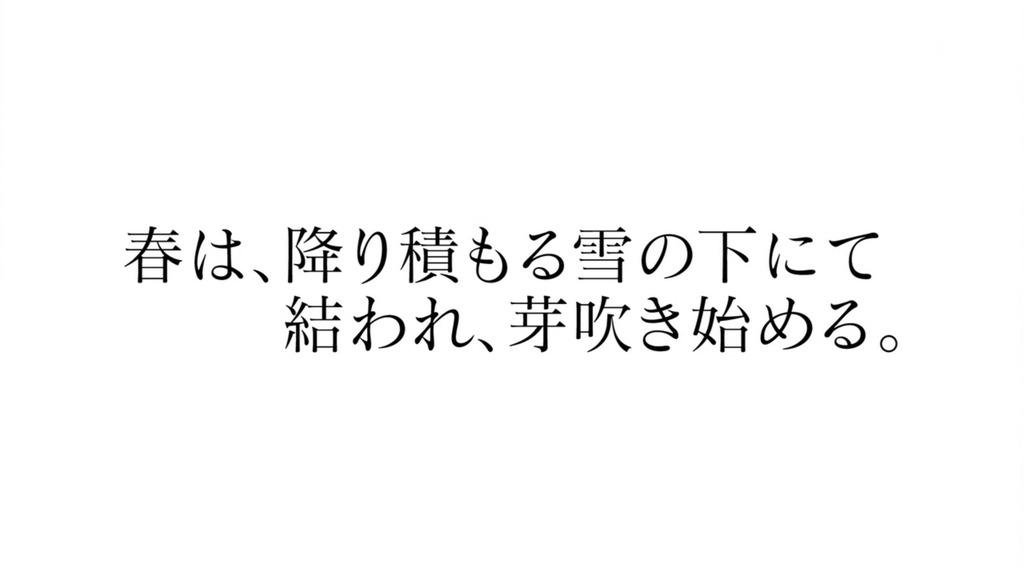 SnapCrab_NoName_2015-6-30_4-28-17_No-00
