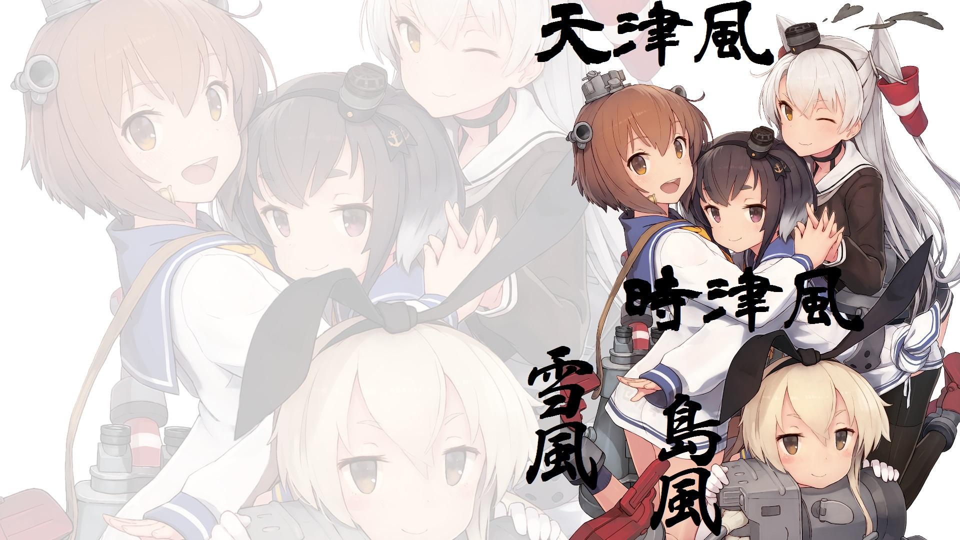 描き下ろしヴァイオリン大和 しずま駆逐艦の壁紙 Naruの今を生きる