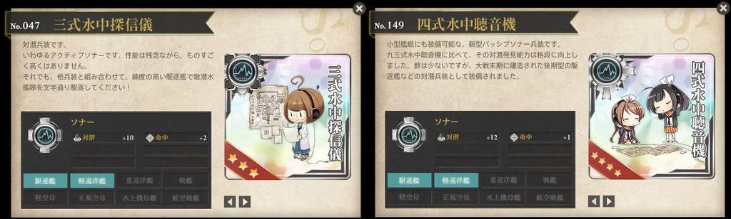 s-48_No-00
