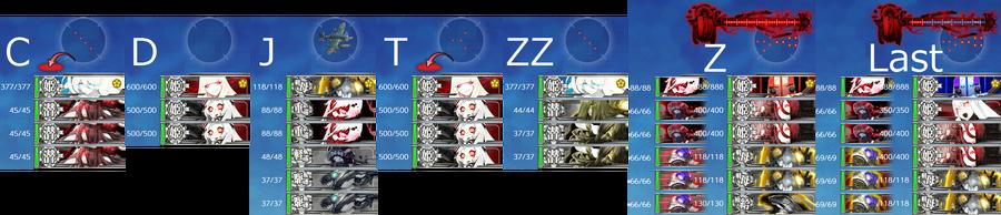 19w #E3-2 Enemy