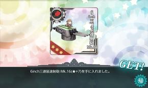 6inch三連装速射砲 Mk.16★7