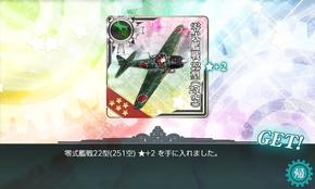 零式艦戦22型(251空)★2