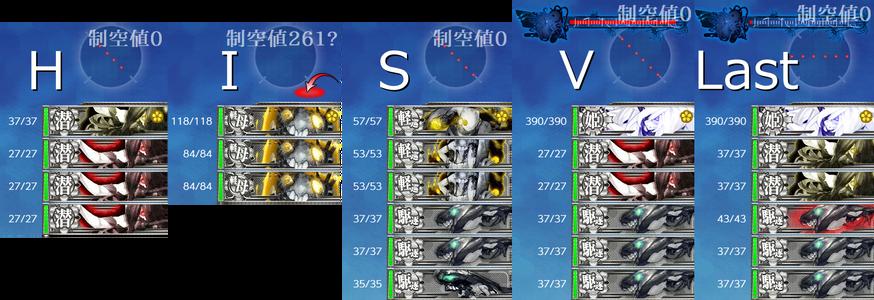 2021s E1-3 enemy