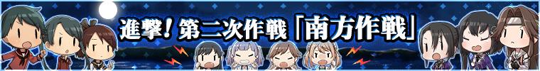 2019秋イベントバナー2