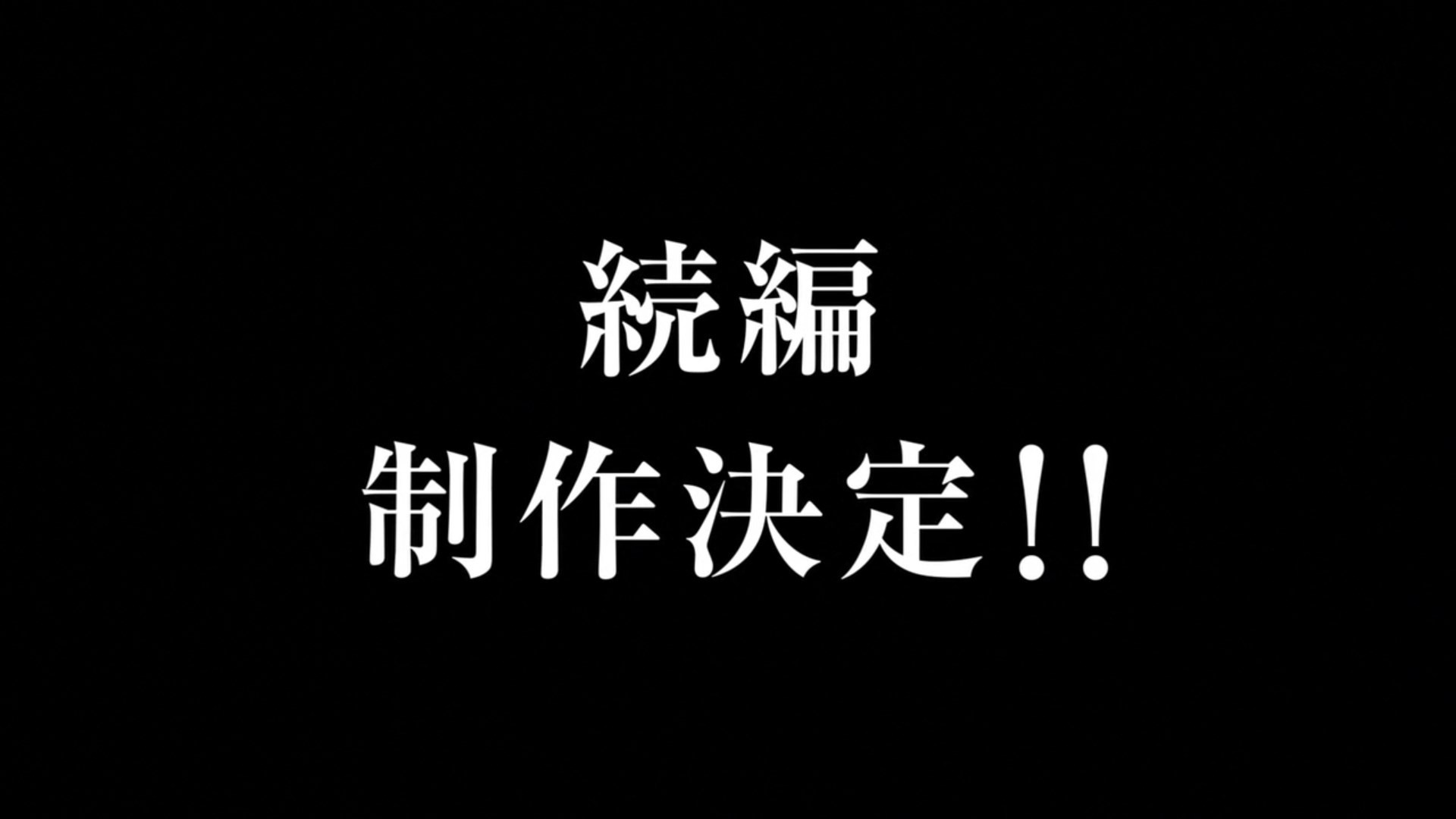 SnapCrab_NoName_2015-3-27_2-13-23_No-00
