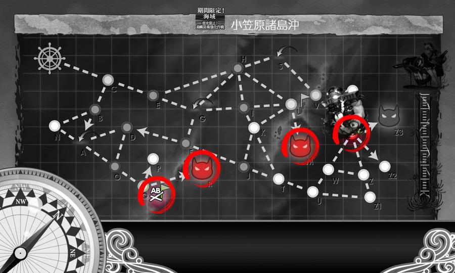 [#E4-3]装甲破砕