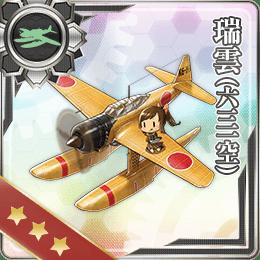 Zuiun_(631_Air_Group)_207_Card