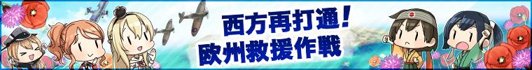 2017summer event banner2